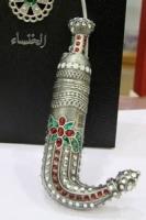 Al Khanza Silver