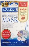 """Japan Gals Маска с гиалуроновой кислотой """"Pure5 Essential"""" 30 шт"""