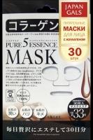 "Japan Gals Маска с коллагеном ""Pure5 Essential"" 30 шт"