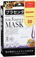"Japan Gals Маска с плацентой ""Pure5 Essential"" 30 шт"