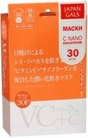 """Japan Gals Маска """"Витамин С + Нано-коллаген"""" 30 шт"""