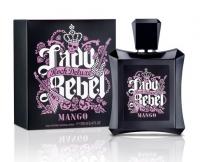 Lady Rebel Rock Deluxe