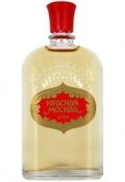 Novaya Zarya Krasnaya Moskva (Новая Заря Красная Москва)